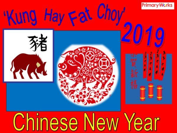 kung hei fat choy 2019