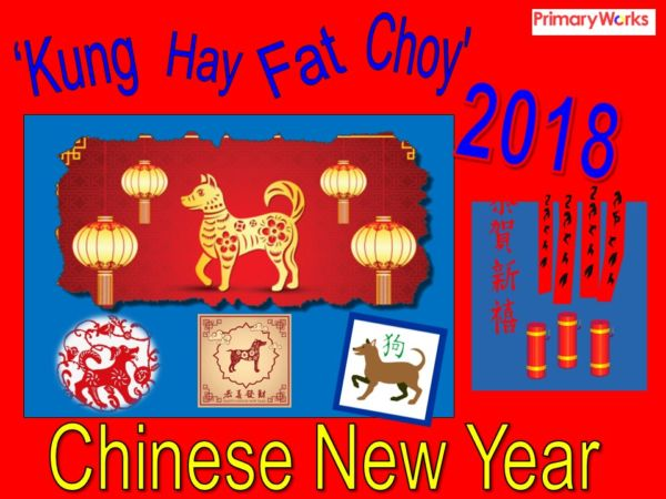 Chinese New Year 2018 PowerPoint for a KS1 & KS2 assembly ...